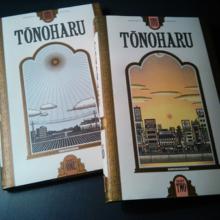 Tonoharu - Lars Martinson